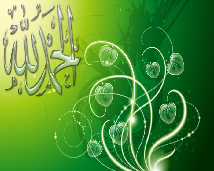 Islamic Calligraphy Wallpapers  Wallpaper Iqraco