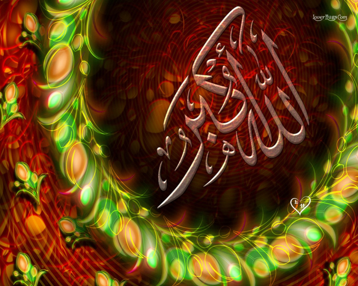 Islamic Calligraphy Wallpapers  Wallpaper Iqracoin